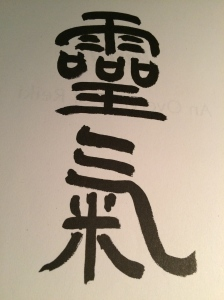 This is the Japanese kanji for Reiki (in Tenyso style) from page 2 of the ICRT manual for Reiki 1 & 2.